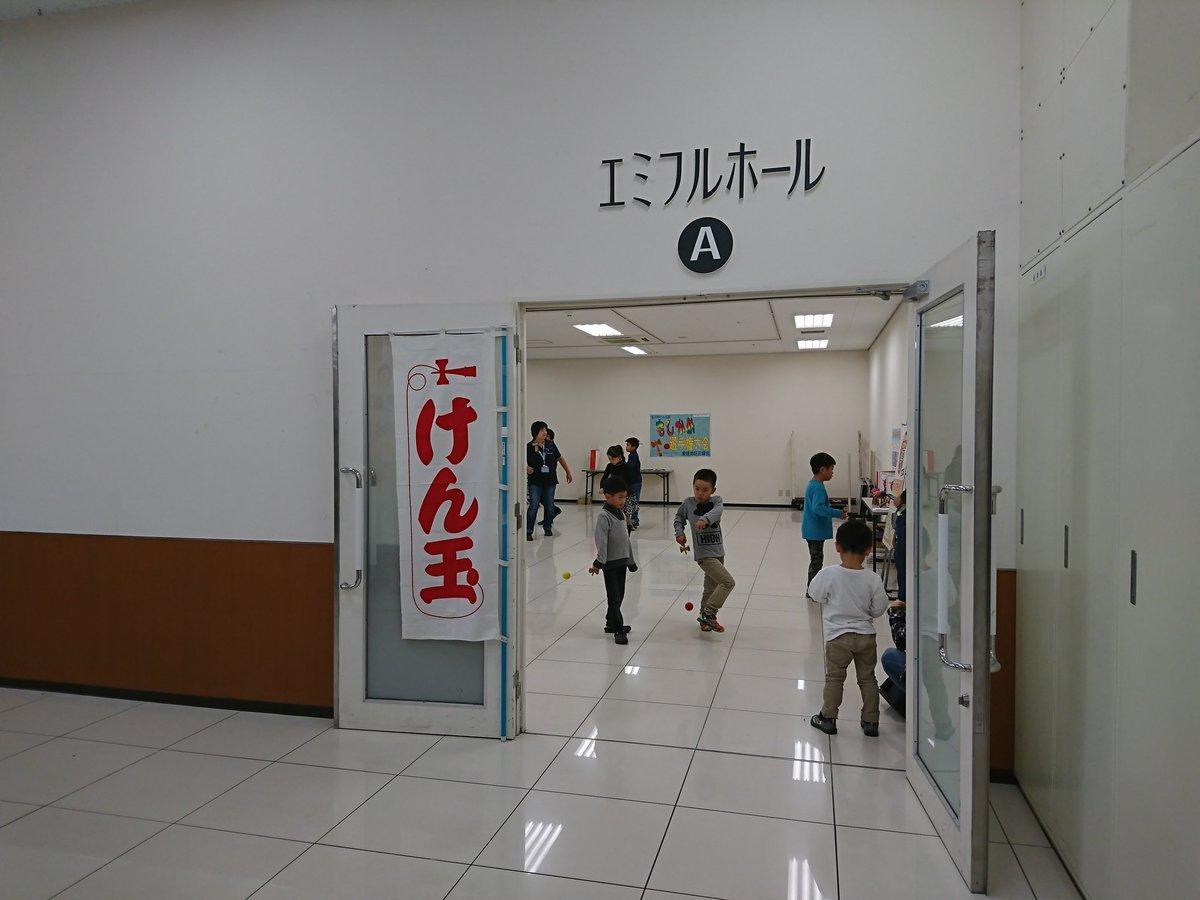 https://emifull.jp/event_news/images/0828433b4c0071386df476b7fbc639388a7727d1.jpg