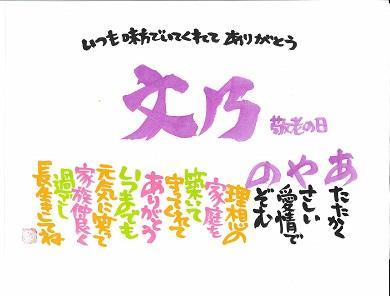 https://emifull.jp/event_news/images/0e70a037d6341c31139cfb3d32f249c4ffa55928.jpg