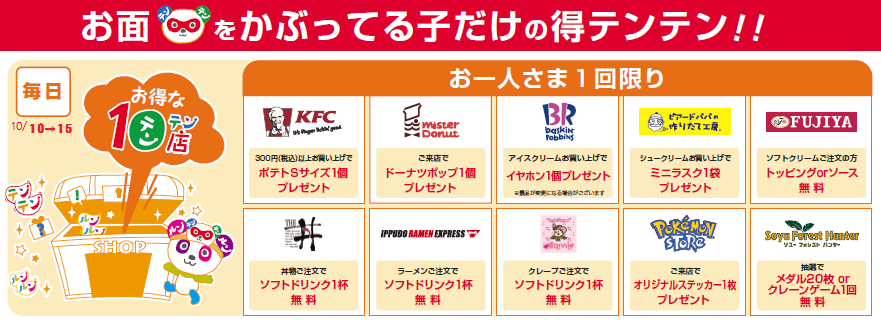 https://emifull.jp/event_news/images/225c85daaa660d3e553911425fdd24418536ea9b.png