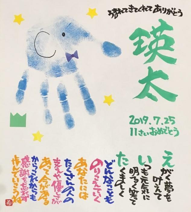 https://emifull.jp/event_news/images/2a2add5673282c5b909b013356bb4fee8b68fd4a.jpg