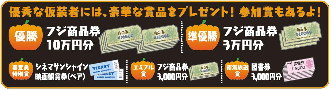 https://emifull.jp/event_news/images/aa38913ddeec518f61a10d489898609ad2c26977.png