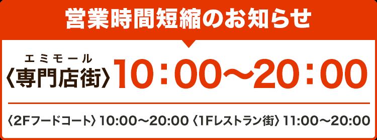 https://emifull.jp/news/5118732bd9c60fd22089bdef18378f04ddf0ebf0.png