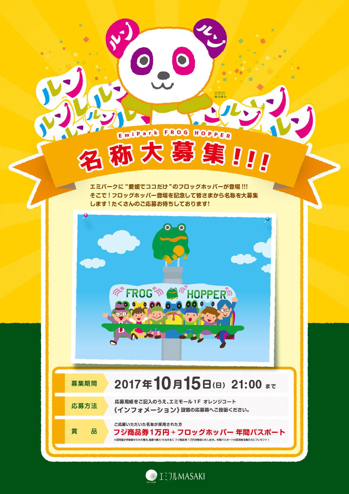 https://emifull.jp/news/56b4c2e761b8a941cbe5d1f6211355ca0cb435f6.jpg