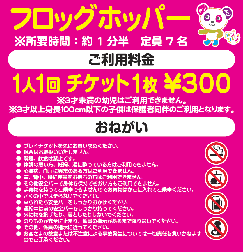 https://emifull.jp/news/5b525f9eb81e7b9db00f8968e2e5b016d960726b.png