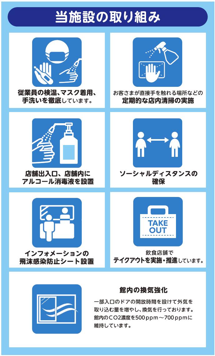 https://emifull.jp/news/621e50ad0f6ddcef70c942919dd3613391a2d121.png