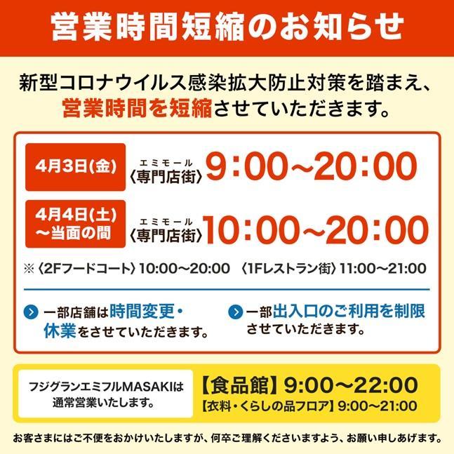 https://emifull.jp/news/7189df3ad4a7d56e798c44be329587fea457efc0.jpg