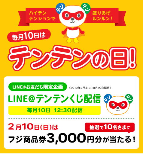 https://emifull.jp/news/7a2e42a4c9186e8f6d65d5152a00b585aa9e7aa3.png