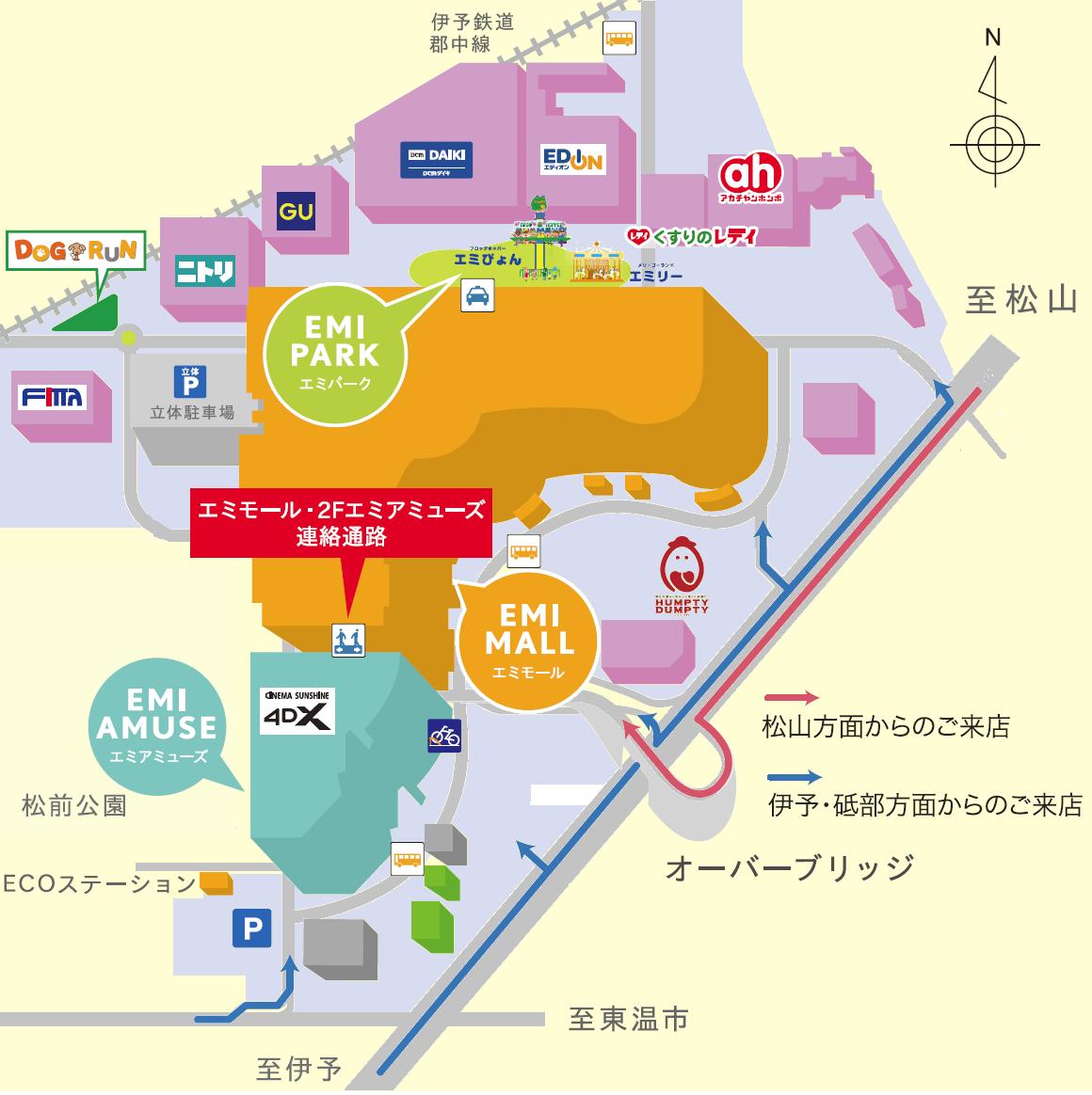 https://emifull.jp/news/9a96805e4d84d130c46f1eb6bb66028fafe94624.png