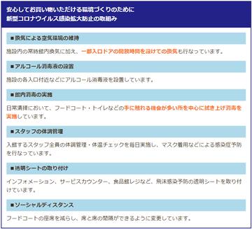 https://emifull.jp/news/assets_c/2020/06/39563a9f4f1921a0fa535e42c2ad52f6e5df975e-thumb-360xauto-85970.png