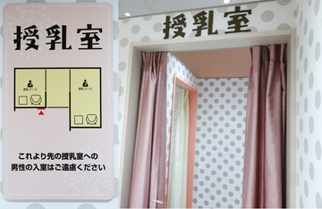 赤ちゃんルーム4.png