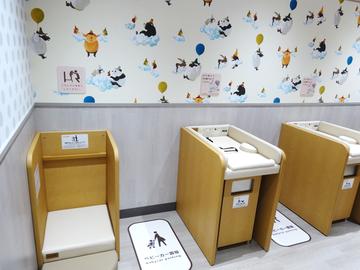 赤ちゃんルーム2-2.png