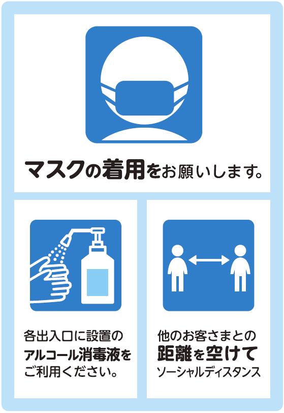 https://emifull.jp/news/fa7bd677c97bddeb181c4478d443af4fe5d0dff2.png