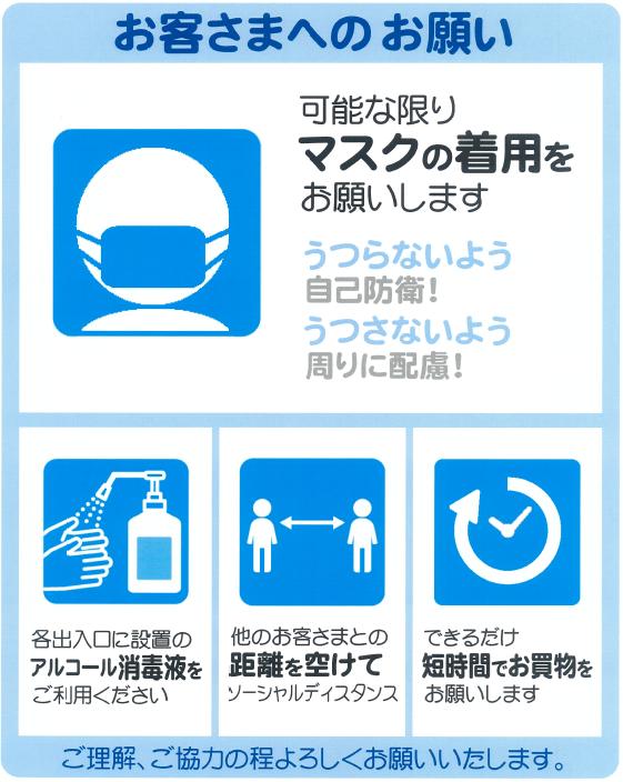 https://emifull.jp/news/fc948a2328fe9d0790a55c44821634ed344b5d34.png