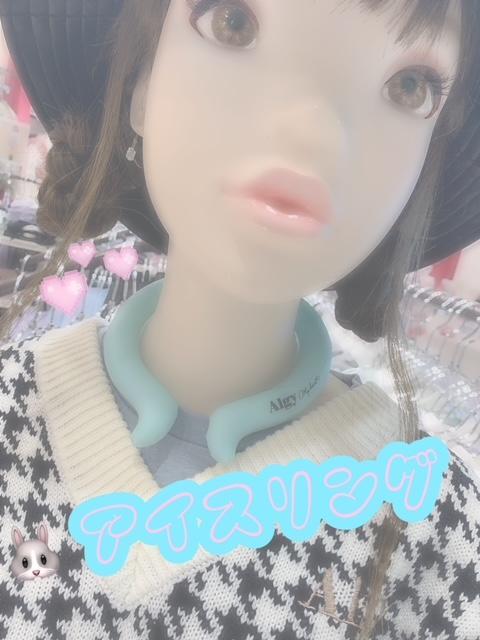 話題のアイスリング入荷!!