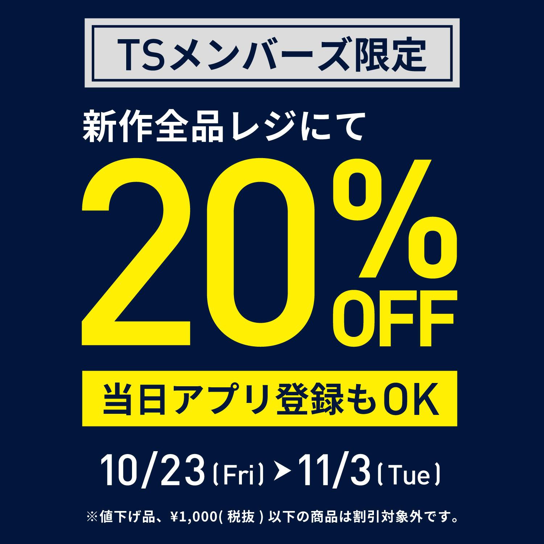 https://emifull.jp/shop/brick_house/images/73021c206b2745116640fd3f98190aee4d51ca5d.jpg