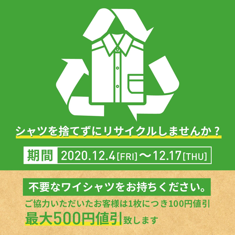 https://emifull.jp/shop/brick_house/images/93bf75020485183801b567e1b3b100de4f52c05d.jpg