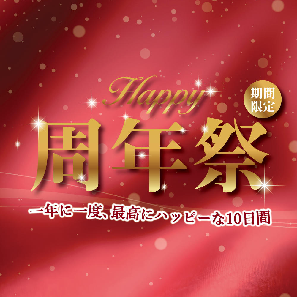 https://emifull.jp/shop/cuke/images/f81124863e0574a158f99e737f41986e5f8000f0.jpg