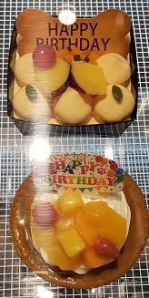 ペット用冷凍ケーキ、レジ横にあります!!