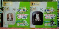 【猫用デオトイレ】のご紹介です!