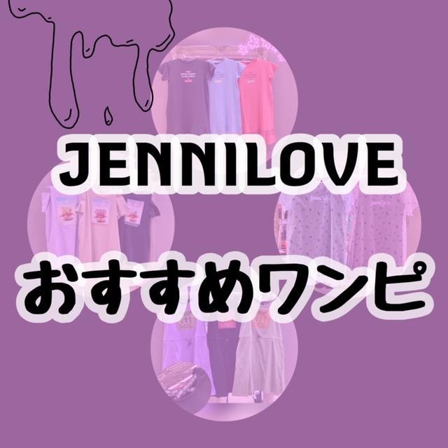 JENNI love新作ワンピ☆