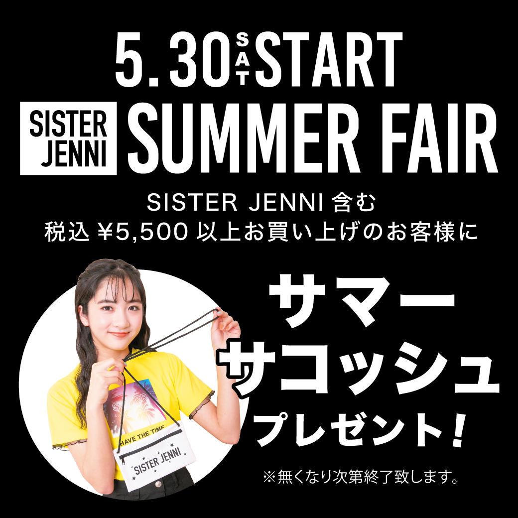 ☆SISTER JENNI SUMMERFAIRスタート☆