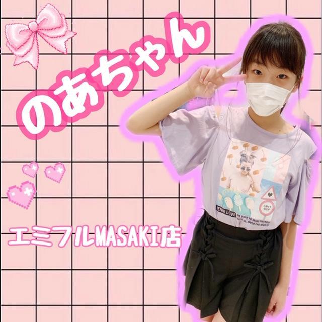 おともだちSNAP★のあちゃん☆
