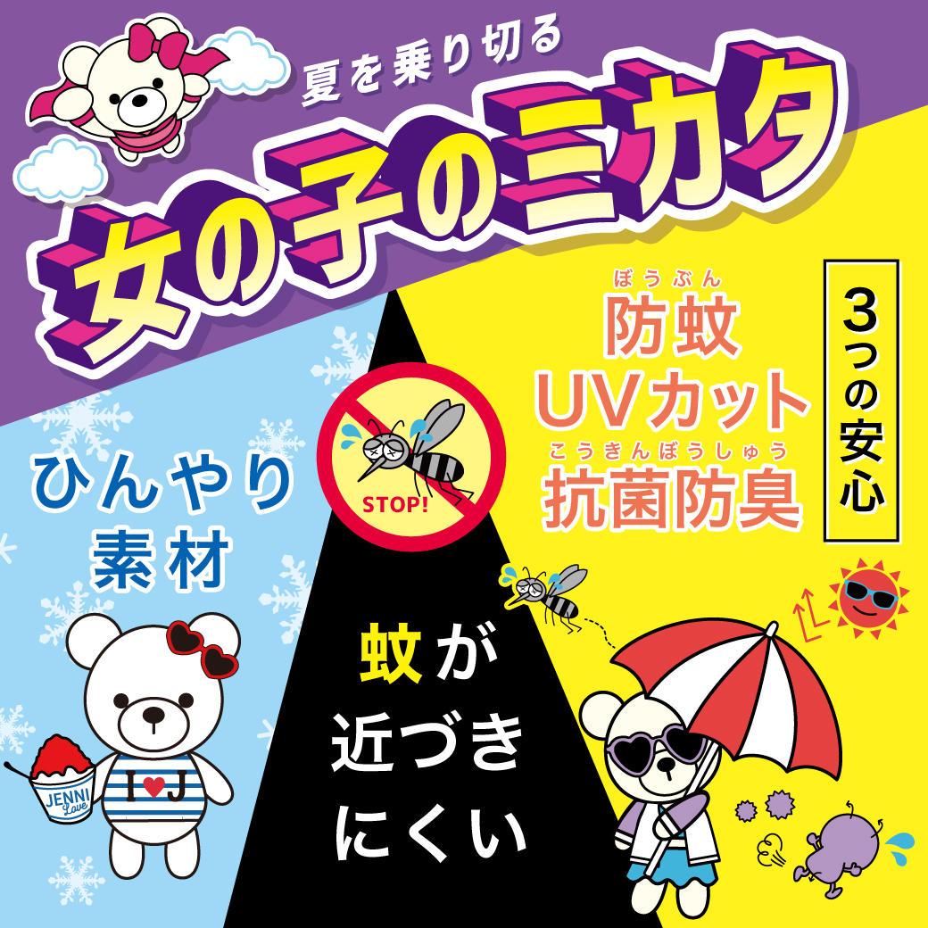 blu-0522_kinou_NEWS.jpg