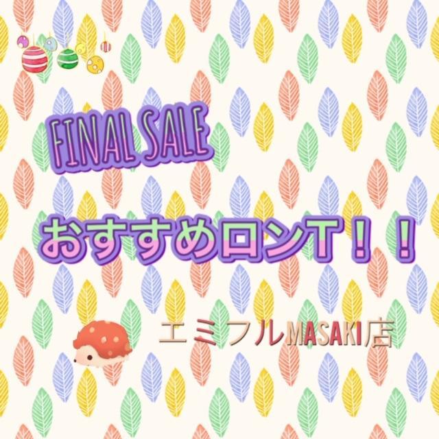 ♡FINAL SALE♡おすすめロンT紹介♪