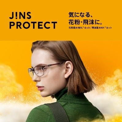 JINS PROTECT 20%off
