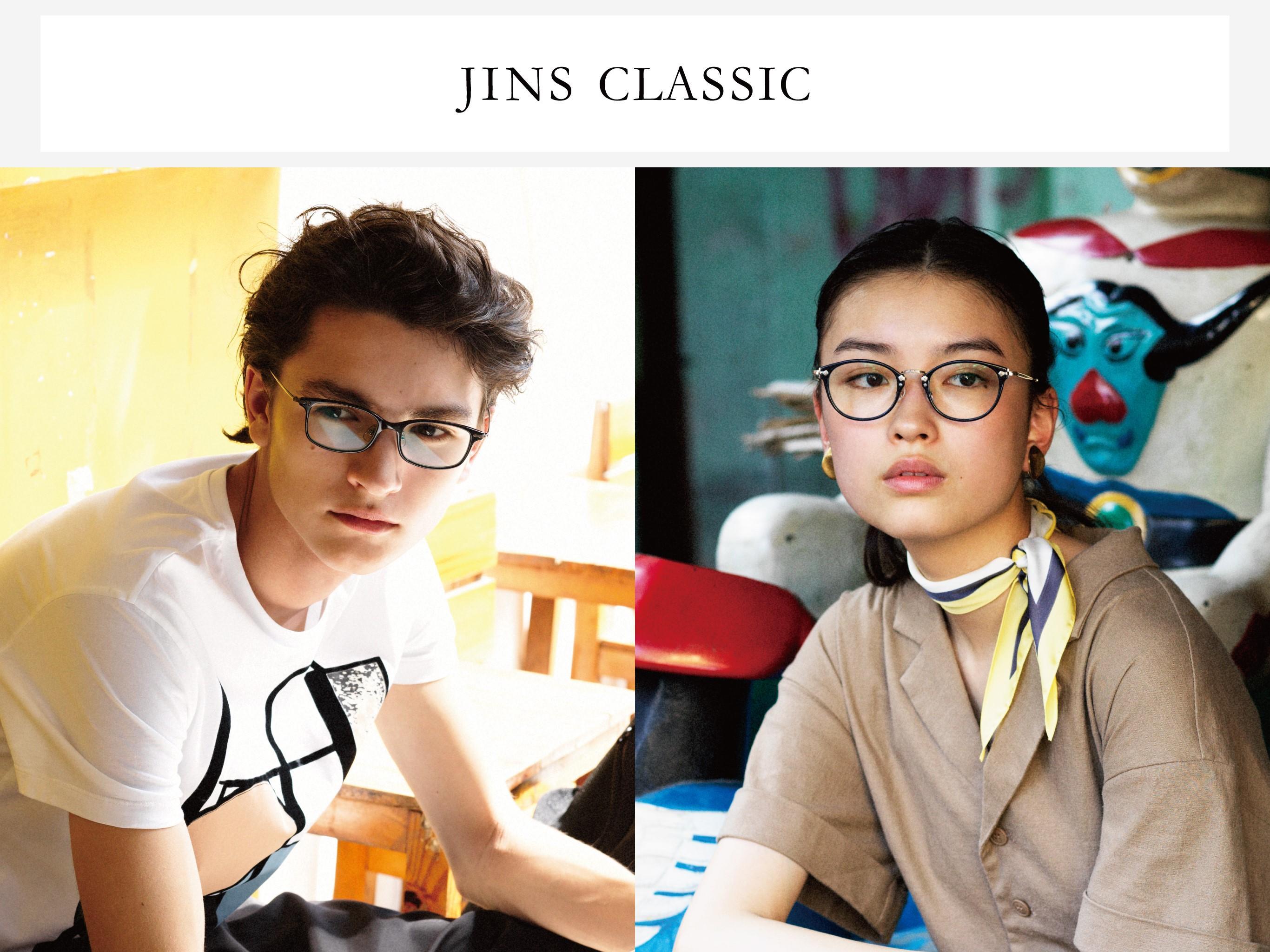 JINS CLASSIC 春の新作!