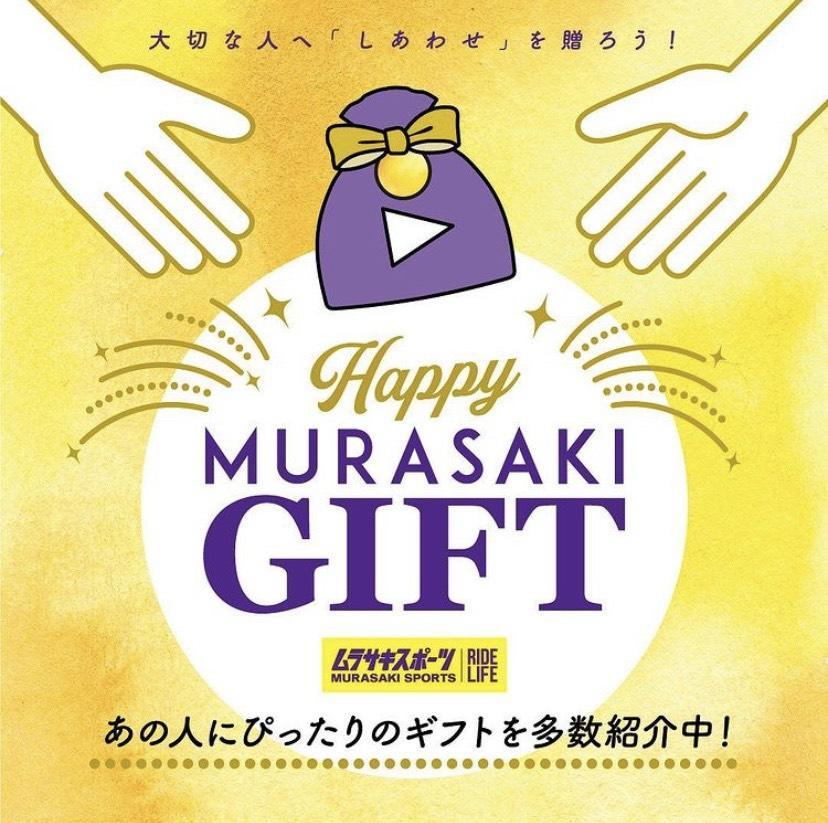 【Happy MURASAKI GIFT】