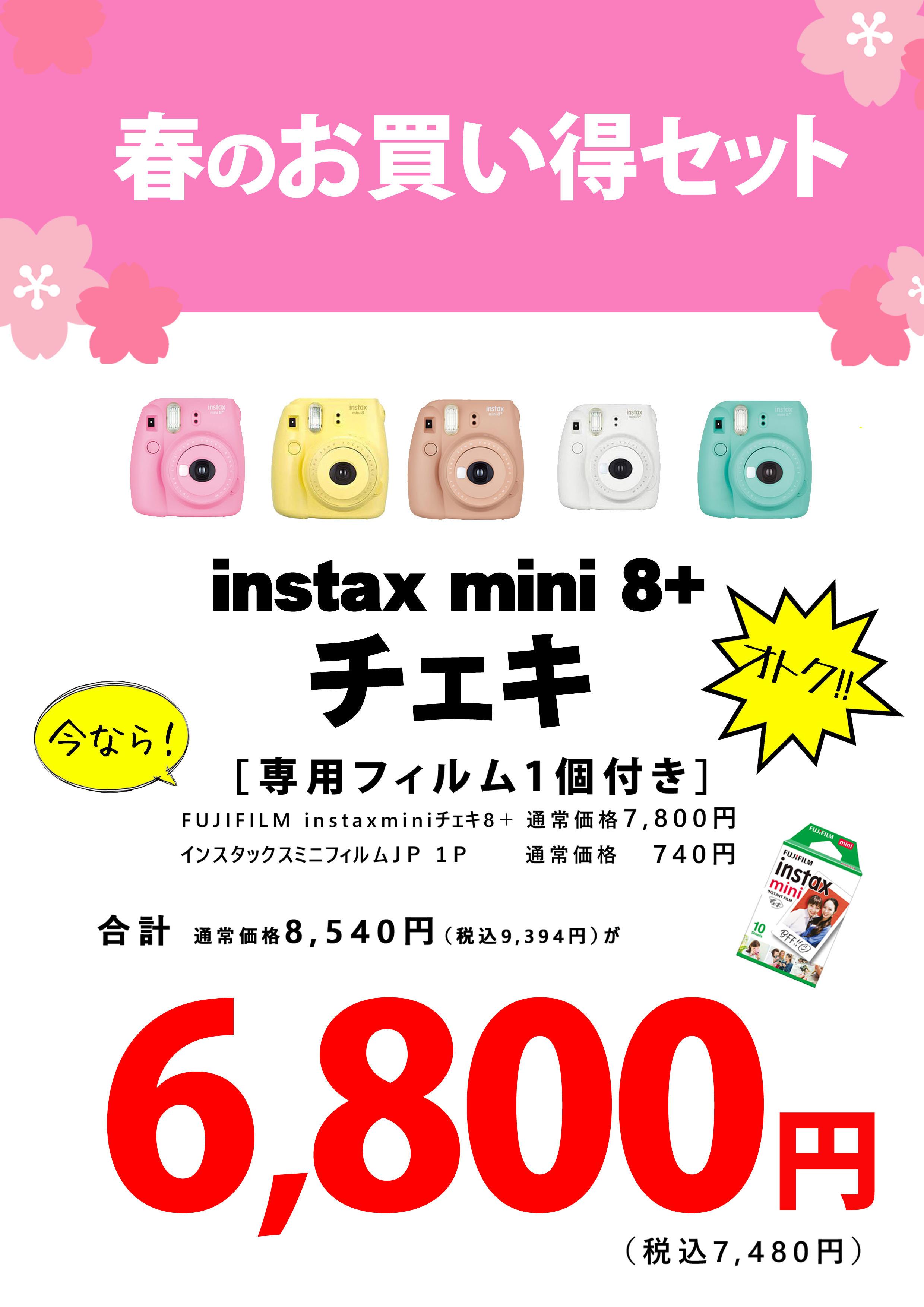 https://emifull.jp/shop/palette/images/0458903012002a3f887f3d56bd6ee605ab4824f6.jpg