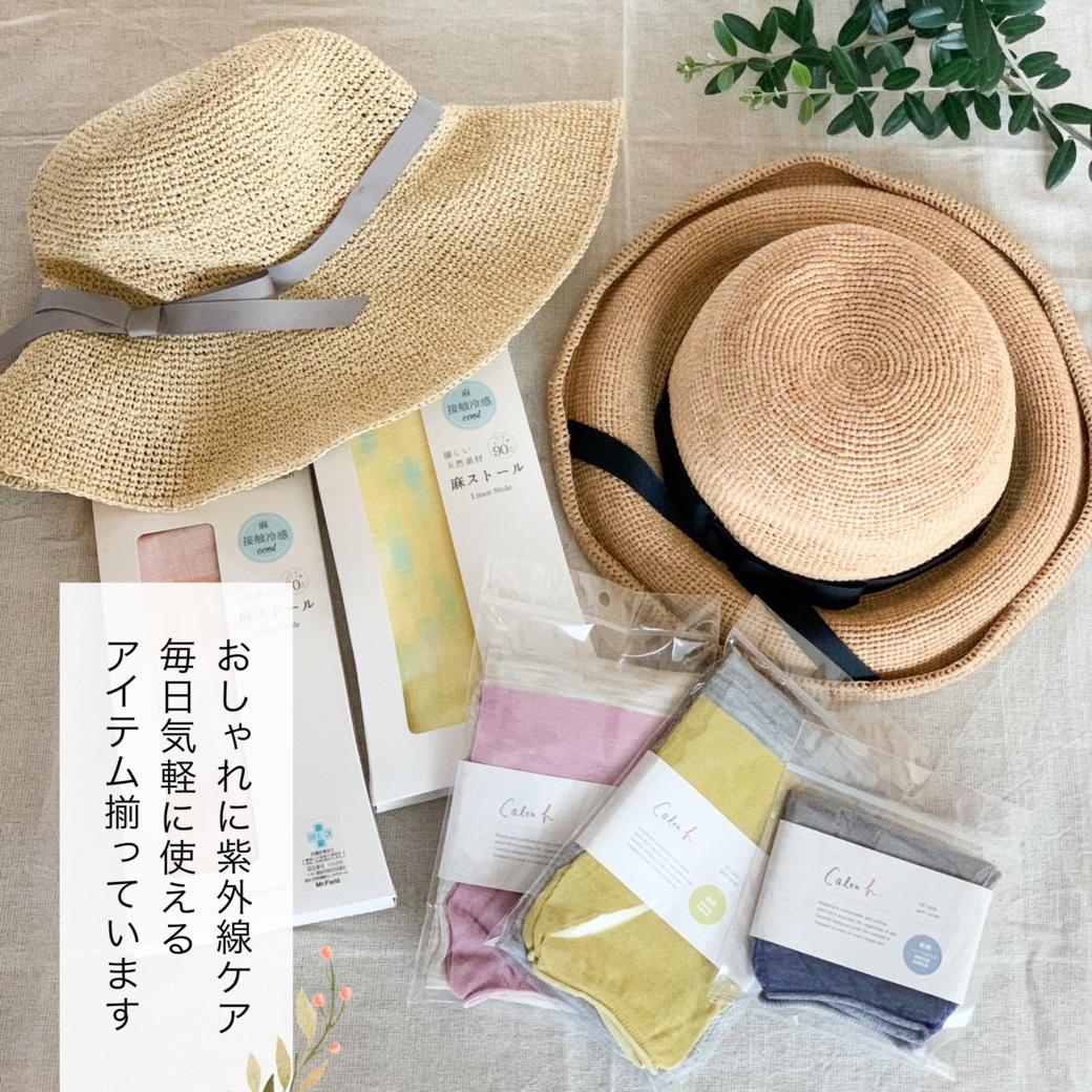 https://emifull.jp/shop/spring_kitchen_store/images/IMG-5917.png