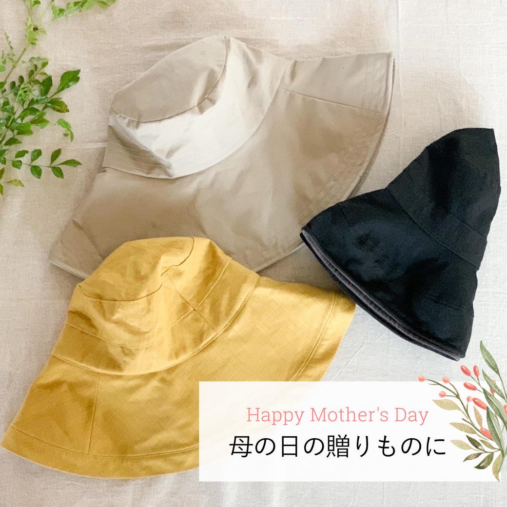 https://emifull.jp/shop/spring_kitchen_store/images/phonto8.jpg