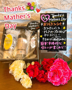 Thanks!Mather'sDay♡