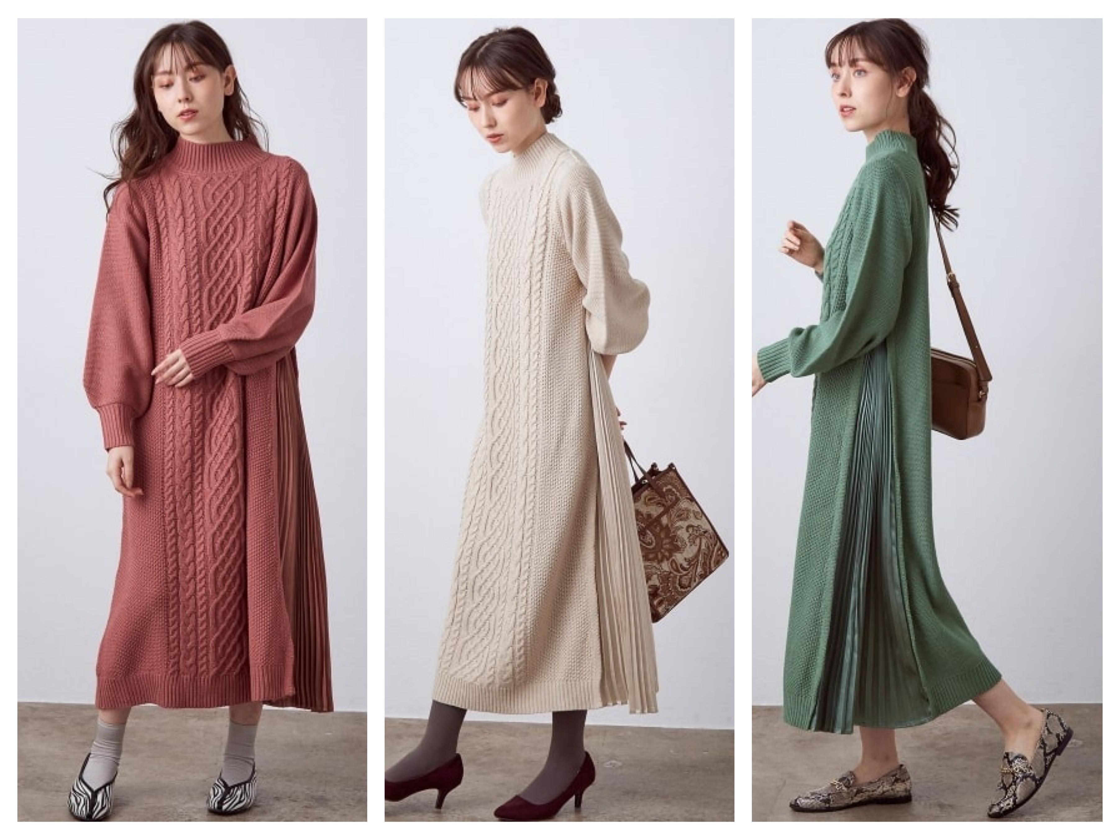 https://emifull.jp/shop/vis/images/IMG_8244.JPG