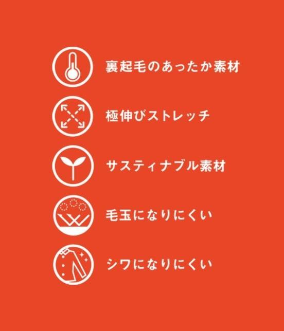 https://emifull.jp/shop/vis/images/IMG_8262.JPG